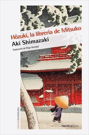 HOZUKI LA LIBRERIA DE MITSUKO 7ªED