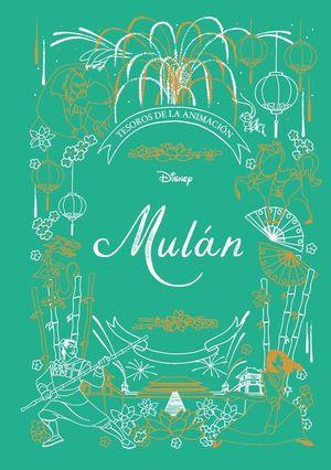 MULAN. TESOROS DE LA ANIMACION