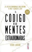 EL CODIGO DE LAS MENTES EXTRAORDINARIAS