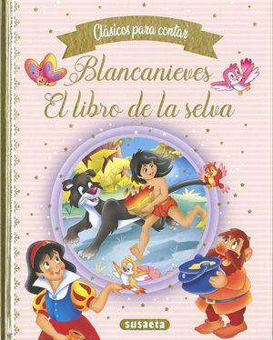 CLASICOS PARA CONTAR; BLANCANIEVES, EL LIBRO DE LA SELVA