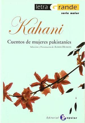 KAHANI : CUENTOS DE MUJERES PAKISTANÍES