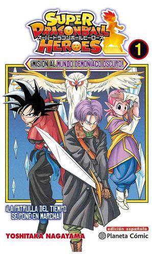DRAGON BALL HEROES Nº01/02