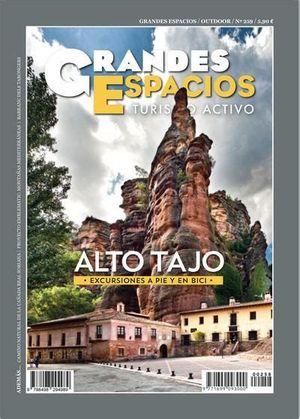 ALTO TAJO : EXCURSIONES A PIE Y EN BICI